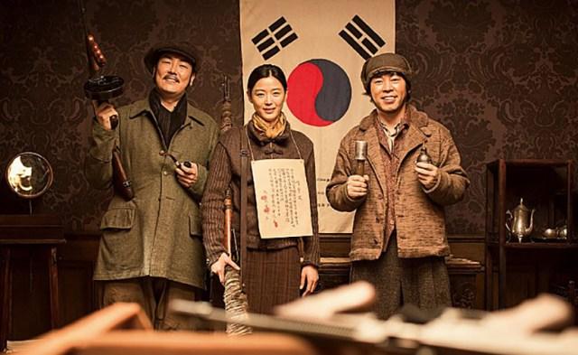 Asesinos (2015) Choi Jin-woon, Jun Ji-hyn y Choi Duk-moon