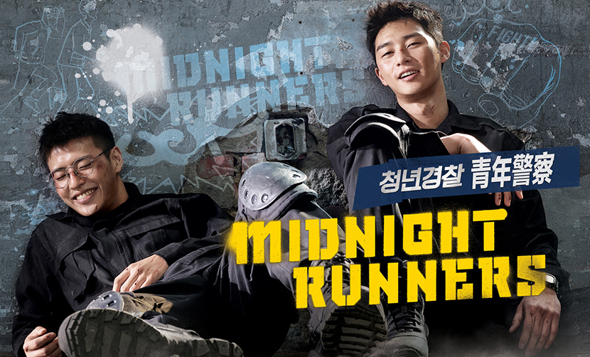 Poster Midnight Runner Crítica Las Crónicas de Deckard