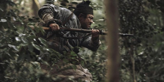 The Tiger: An old Hunter's Tale. Choi Min-sik