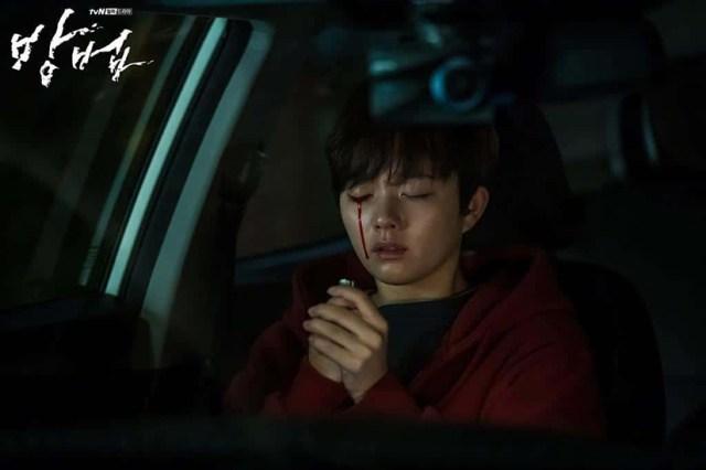 Hyun Seugn-min (Bangbeog 2020)