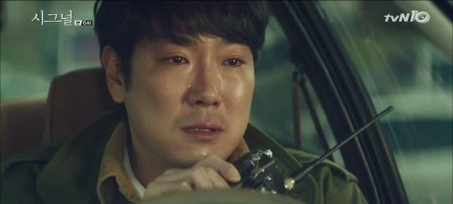 Cho Jin-woong (KDrama)