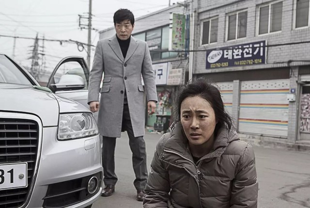Sum-bakk-og-jil (2013, Huh Jung). Son Hyun-joo and Jeon Mi-seon.