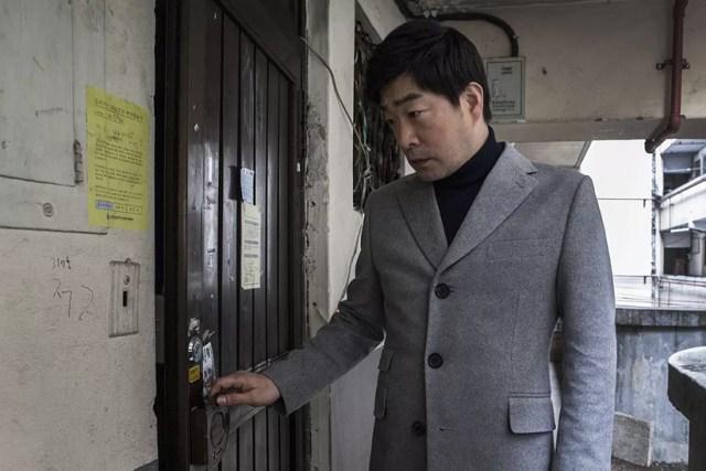 Son Hyun-joo in 'Hide and Seek' (2013)