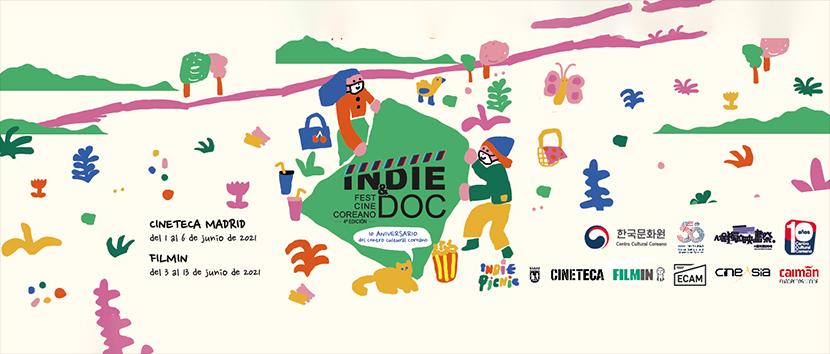 IV INDIE & DOC Festival de cine independiente coreano. Poster Las Cronicas de Deckard