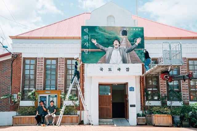 Imagen de la película Somewhere in between para el INDIE & DOC Fest cine coreano
