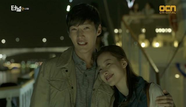Lee Shi-ah and Choi Jin-hyuk in Teonneol.