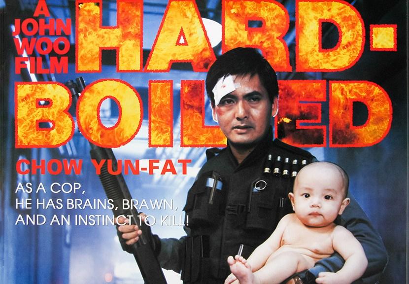 Poster Hard Boiled Critica Las Crónicas de Deckard