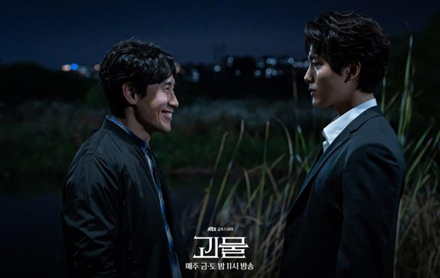 Shin Ka-hyun and Yeo Jing-goo in K-Drama Beyond Evil