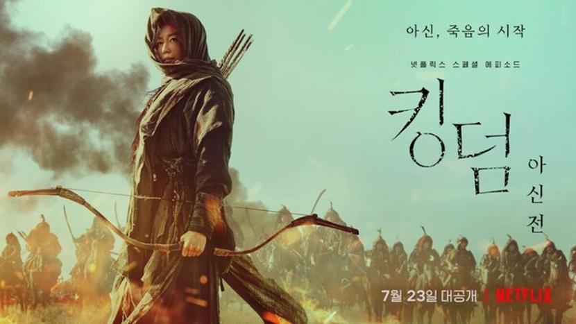 Poster Kingdom Ashin of the North La historia de Ashin Critica Las Cronicas de Deckard