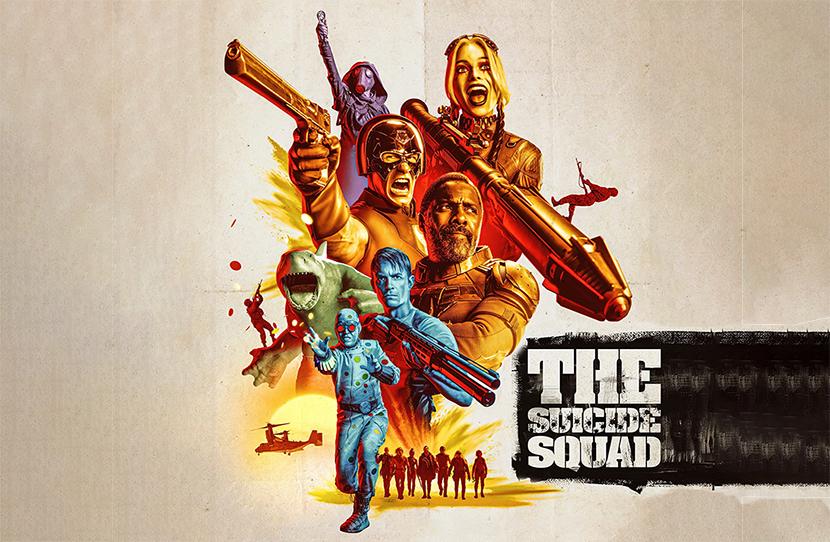 El Escuadrón Suicida (The Suicide Squad, James Gunn, 2021) Movie Poster Crítica Las Crónicas de Deckard