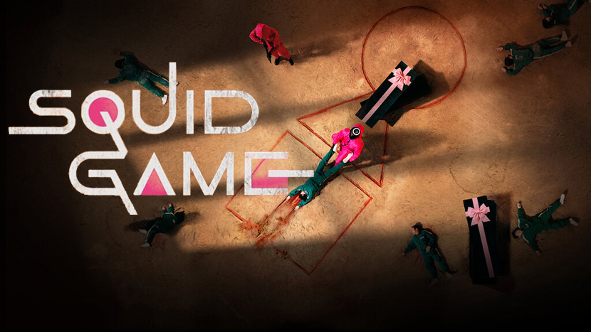 Poster El juego del Calamar KDrama Squid Game Las crónicas de Deckard