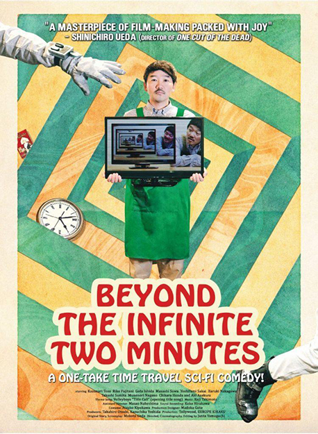 Poster 'Beyond The Infinite Two Minutes', para Sitges 2021.