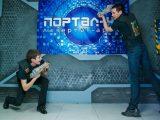 Лазертаг клуб Портал-42 в Кемерово