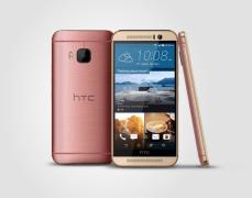 HTC ONE M9 PHOTO 11