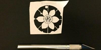 daffodil papercut 692 - horizontal - LaserSister - KayVincent