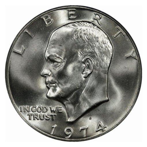 1974S_Eisenhower_h