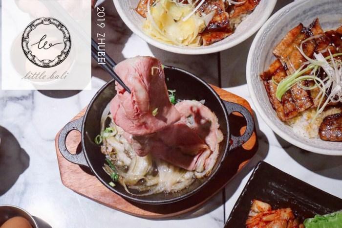 竹北美食|小打里炭火原肉、丼飯、燒肉神好吃| 主打使用原型食材與無添加物堅持