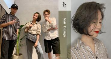 新竹竹北剪髮、染髮、燙髮|品la vie 傑克染出最潮高級夜幕綠新色 ,打造質感高級的妳(你)