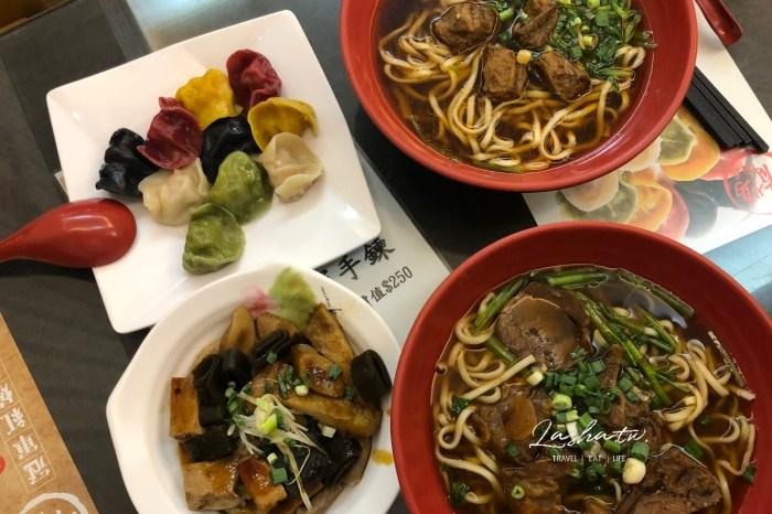 竹北美食|靖媽廚房.食來運轉 一碗天然無添加物的牛肉麵 |竹北光明美食商圈