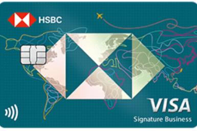 滙豐旅人卡 2020年最強哩程神卡、哩程累積最低10元一哩、可換超過20家航空公司免費機票 日本航空哩輕鬆累積
