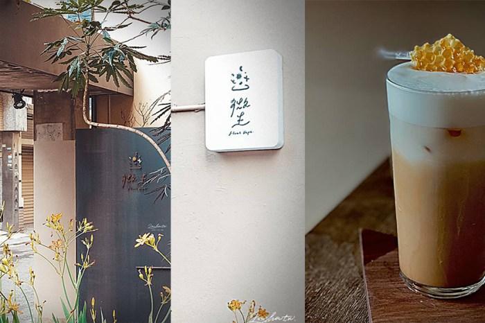 新竹咖啡廳 微生Float Dept. 文青老宅咖啡廳、新竹巨城週邊商圈