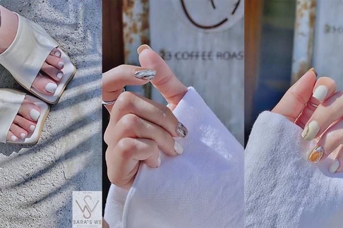 竹北美甲推薦|沙菈美甲SARA Nails Salon 時尚美甲、手工仙氣霧眉 讓你質感爆棚