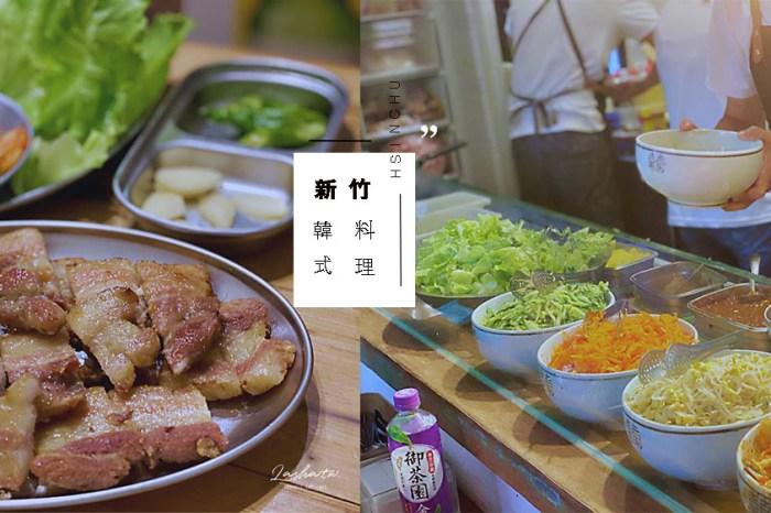 新竹美食|東門市場 4.8坪 韓式料理 ·道地韓式拌飯、韓式煎餅·瞬間回到韓國