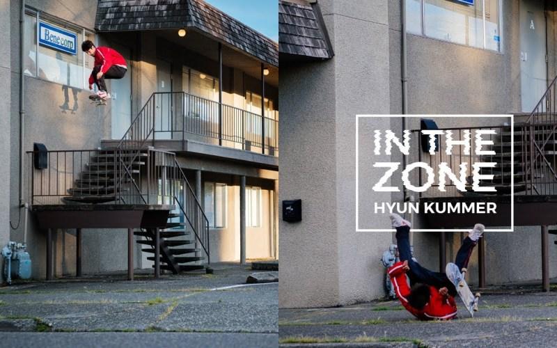 Hyun Kummer gap pocket skate mal