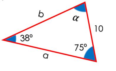 ejemplo resuelto teorema del seno