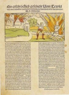 1533 account of the execution of a witch charged with burning the town of Schiltach in 1531.