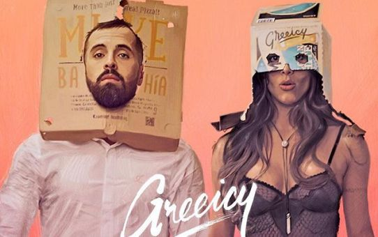 Amantes de Greeicy Rendón y Mike Bahía