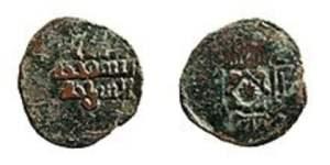 Abdallah, moneda