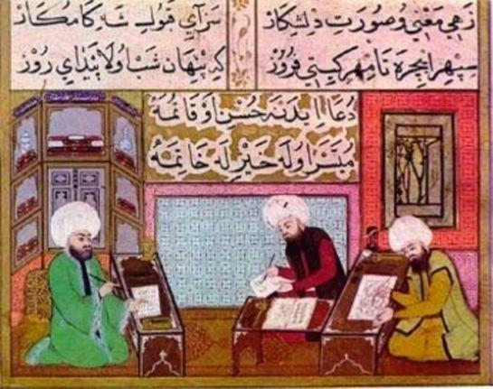 Calígrafos de al-Andalus