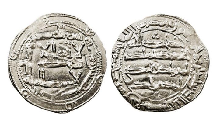 Dirham al- HakamI I