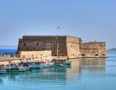 """Fortaleza del Foso, de Khandak (Heraklyon)"""","""