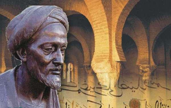 ibn hazm