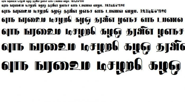 Tamil fonts tt tamil fonts collection zip tamil font software free. Fastest Best Tamil Fonts Free Download Ttf