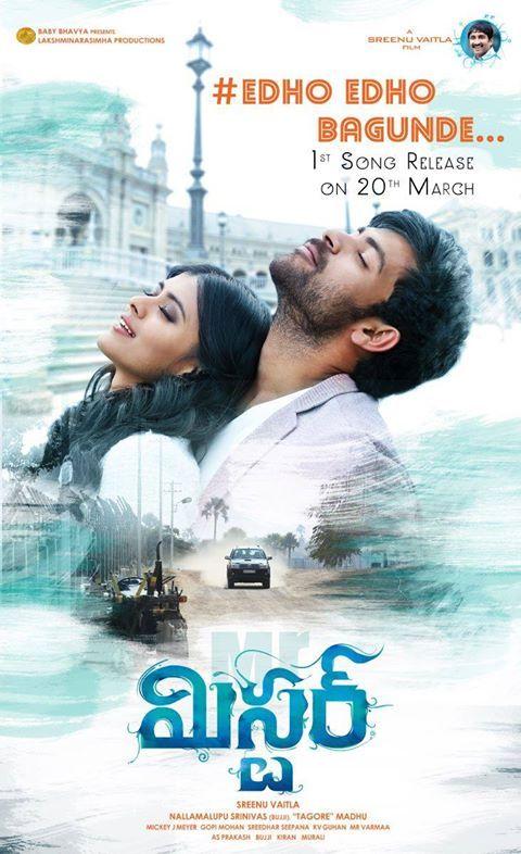 photo Geetha Govindam Songs Download Naa Songs mp3 songs download naa songs lasopaglam