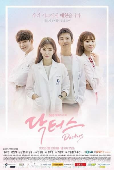 Good Doctor Korea Sub Indonesia : doctor, korea, indonesia, Nonton, Doctors, Korea, Lasopajungle