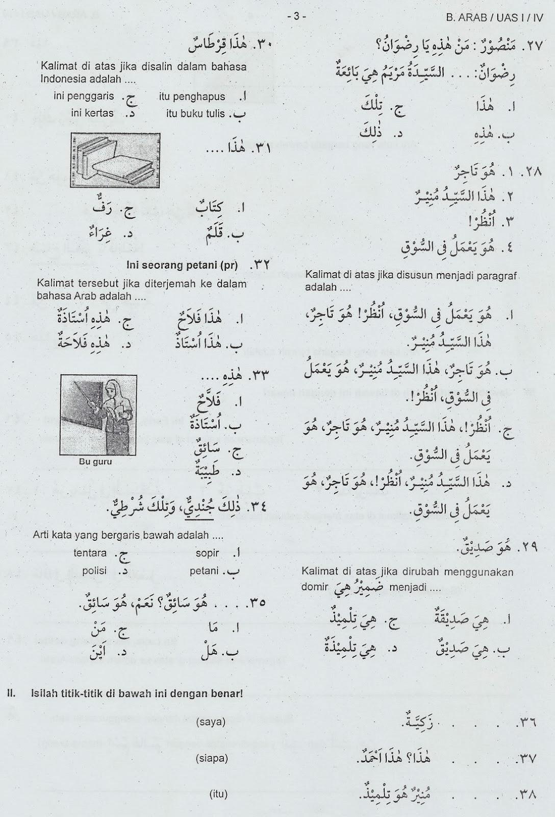 Soal Uas Bahasa Arab Kelas 2 Mi Semester 2 : bahasa, kelas, semester, Latihan, Bahasa, Lasopalight