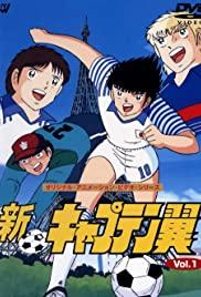 Download Captain Tsubasa J Sub Indo : download, captain, tsubasa, Captain, Tsubasa, Episode, Soccer, Lasopalight