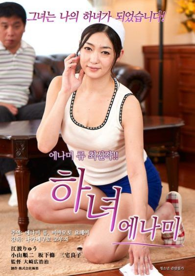 Film Semi Jepang Sub Indo : jepang, Download, Lasopamerchant