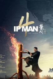 Nonton Film Ant Man 2 : nonton, Karate, Subtitle, Indonesia, Ogkafiltreld's