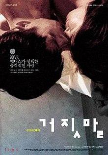 Film Semi Hot No Sensor 2018 Sub Indo Xxi : sensor, Download, Korea, Lasopasrus