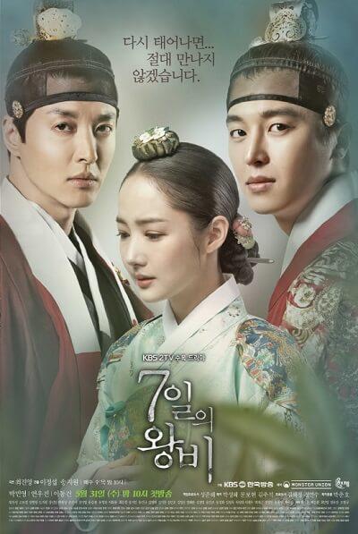 Nonton Jewel In The Palace : nonton, jewel, palace, Nonton, Drama, Korea, Jewel, Palace, Belajar