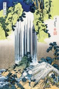 a_tour_of_the_waterfalls_of_the_provinces-minokoku_yourou_no_taki