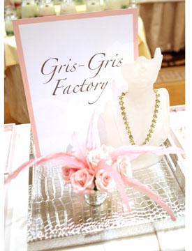 Gris-Gris Factory