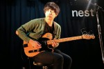 "Go to Japan Young Man, and Make a Killer Record Please! Thoughts on Dustin Wong's album: ""Mediation of Ecstatic Energy'"