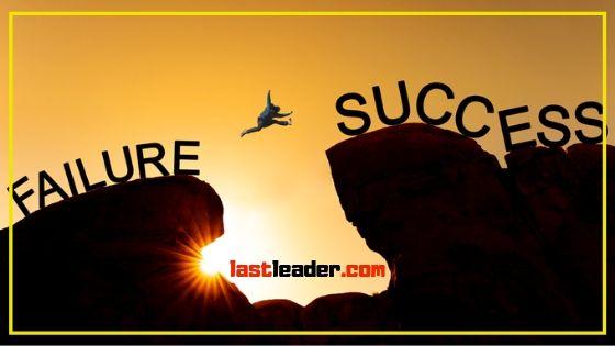 success-vs-failure