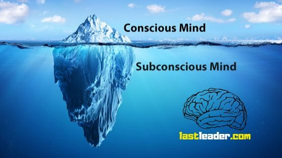 subconscious-mind-power